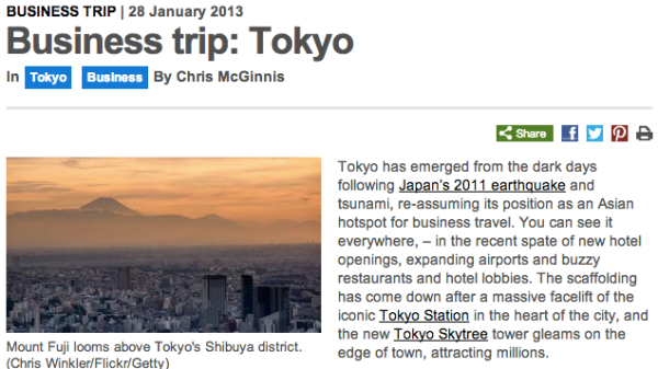 TICKET editor Chris McGinnis's Business Trip column on BBC.com