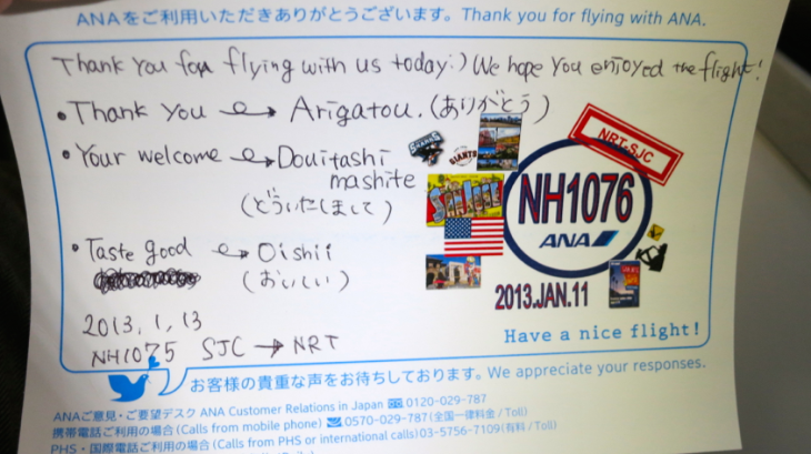 Thank you note from my sweet flight attendant (Chris McGinnis)