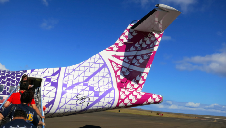Check out the colorful plumage of Ohana by Hawaiian's ATR fleet. (Photo: Chris McGinnis)