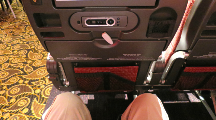 Check out the knee room in economy class on Japan Airlines' new Sky Suite 777 (photo: Chris McGinnis)
