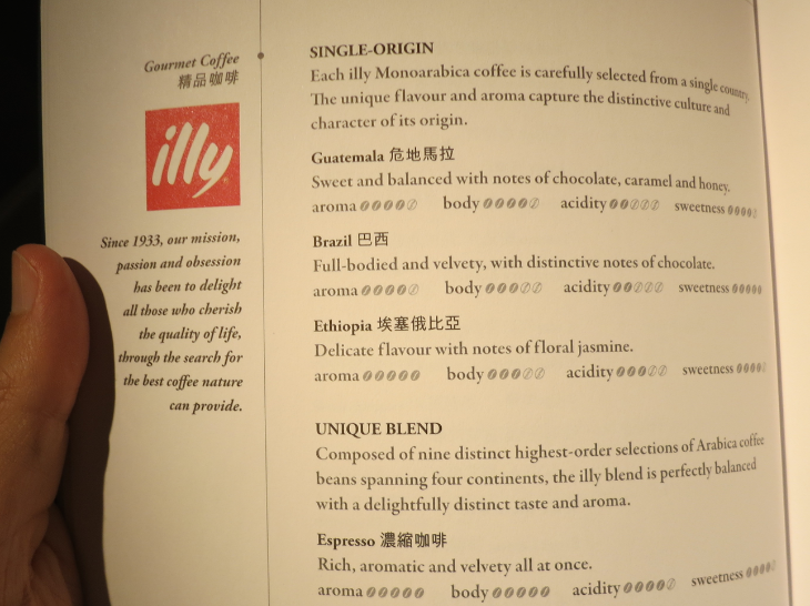 Check out the broad selection of Illy coffee! Amazing (Chris McGinnis)