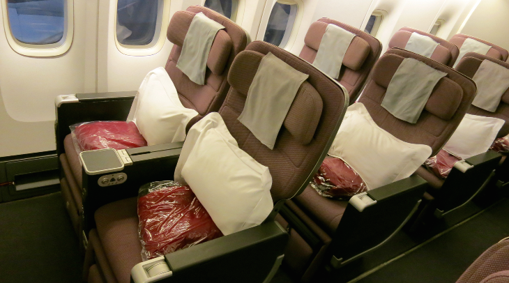 Trip Report QANTAS 747 400 Business Class San Francisco