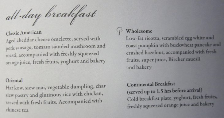 Four choices for breakfast in Singapore Airlines business class- I went native! (Chris McGinnis)