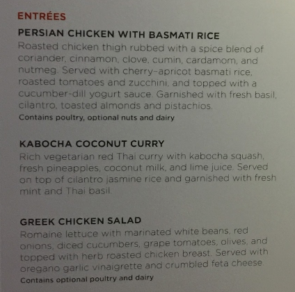 Three choices for dinner in Virgin America first class (Chris McGinnis)