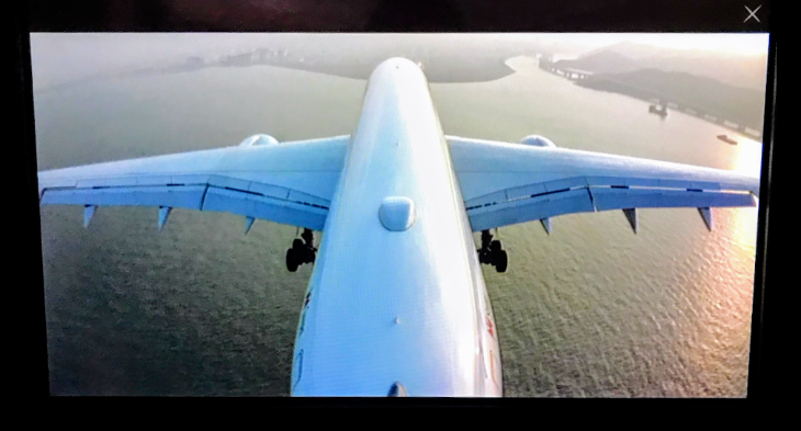 Tail camera Airbus A350 Cathay Pacific