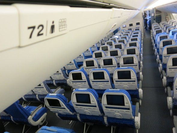 Back of the plane on Cathay Pacific's B777-300ER with new economy seat (Chris McGinnis)