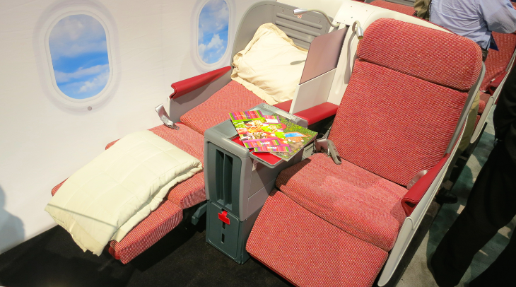 LAN's new business class seat nice for those overnights to South America! (Chris McGinnis)