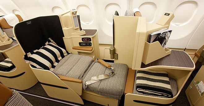 Business class on Etihad (Photo: Etihad)