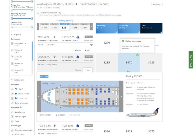 United's new flight search shows upgrade availability. (Image: United)