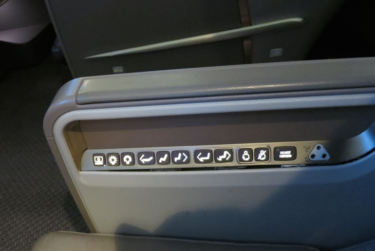 Seat controls in Singapore Airlines new business class seat (Photo: Chris McGinnis)