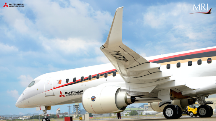 The MRJ: A new regional jet made in Japan (Image: Mitsubishi)