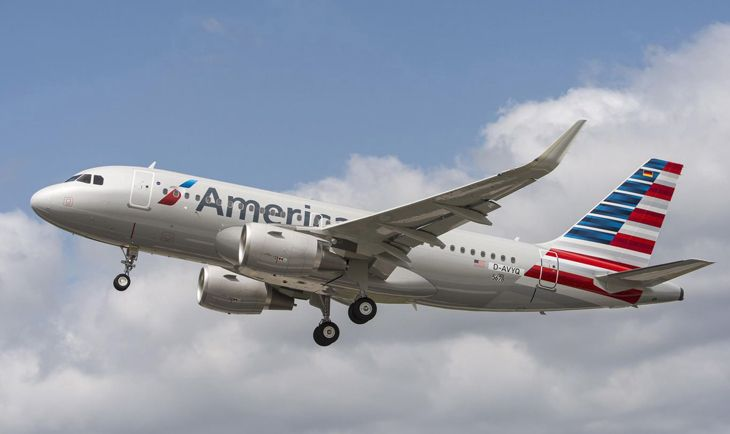 American is said to be fishing for United's top elites. (Image: American)