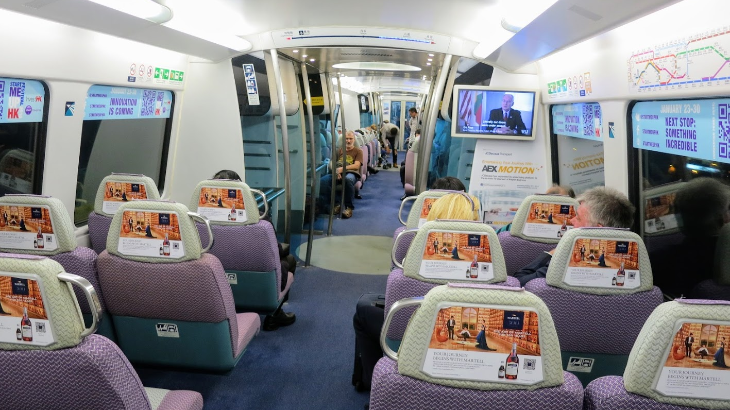 Hong Kong train