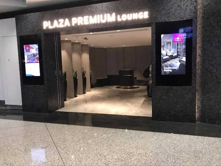 Plaza Premium Lounge Hong Kong