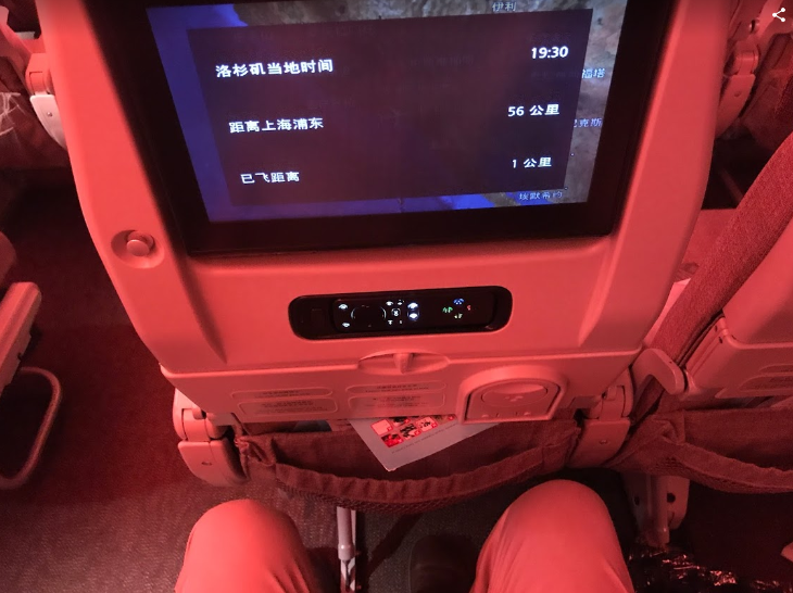 Economy Class China Eastern B777